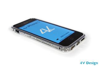 DIAMOND - iPhone 5-5s - colore SILVER