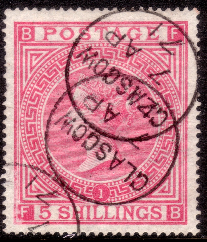 1867 5s Rose Plate 1 Glasgow Steel Cancels - SOLD