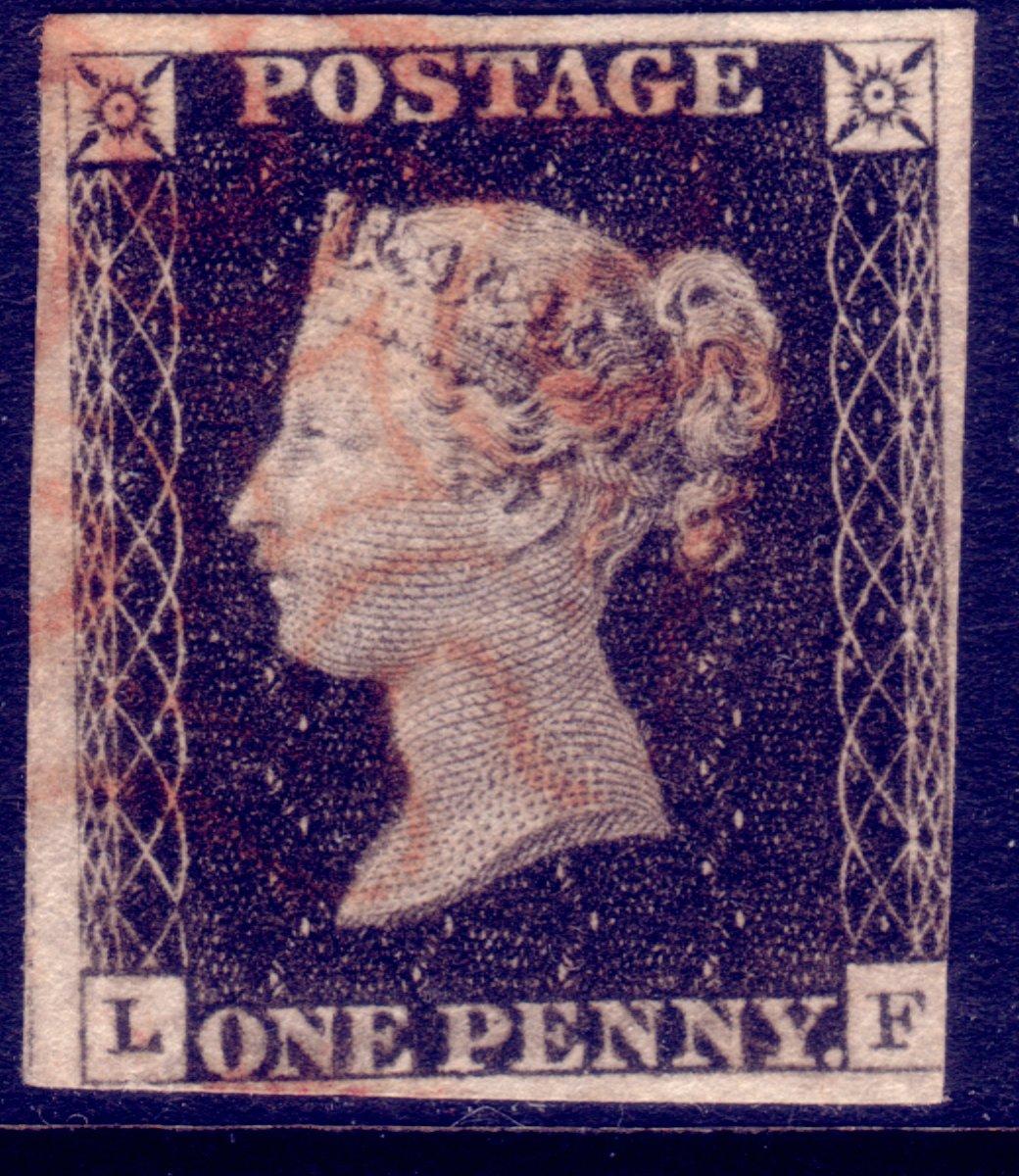 1840 1d Black Plate 5 - SOLD