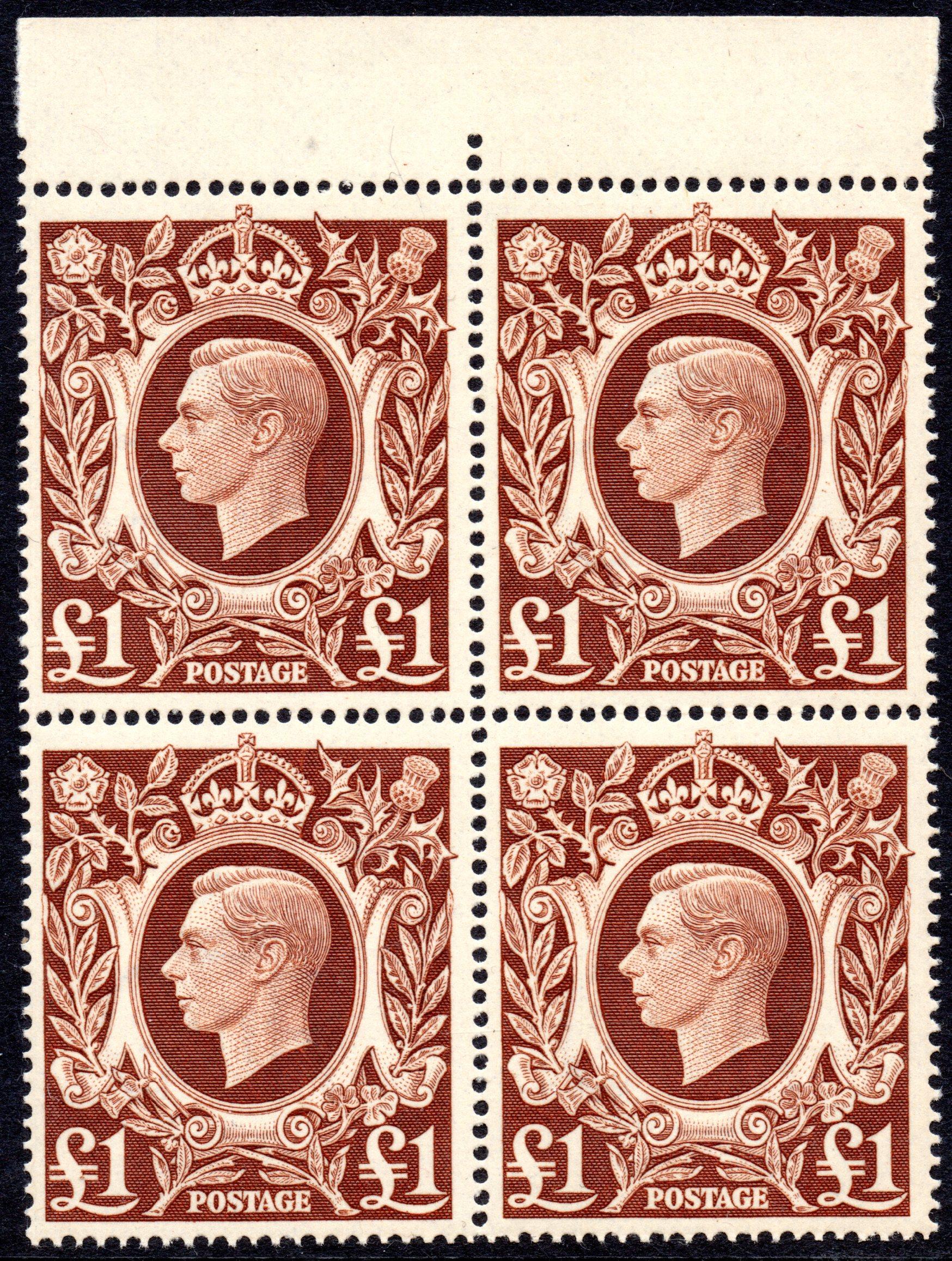 1948 £1 BROWN UMM BLOCK OF FOUR