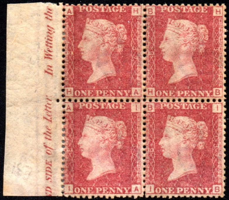 1d Penny Plate 187 Mint Block of Four with SELVEDGE (SH-TI) sg43/44