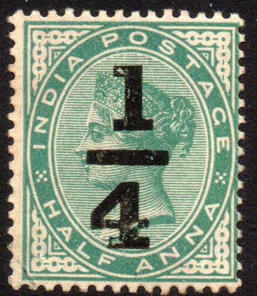 India 1898 1/4a on 1/2a Broken Serif '1' & Broken '4' Unusual Combination of Overprint Varieties