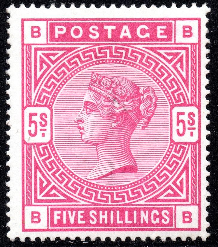 1884 5s Rose on White Paper Fresh Mint 'BB' Anchor Wmk