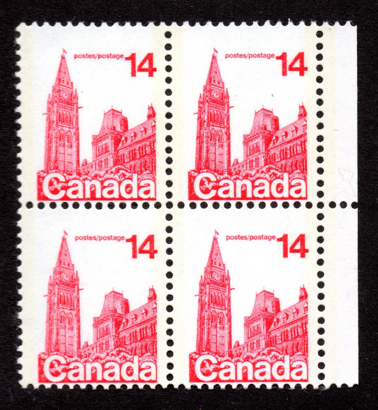 CANADA 1977 14c MARGINAL BLOCK OF FOUR PRINTED ON GUMMED SIDE