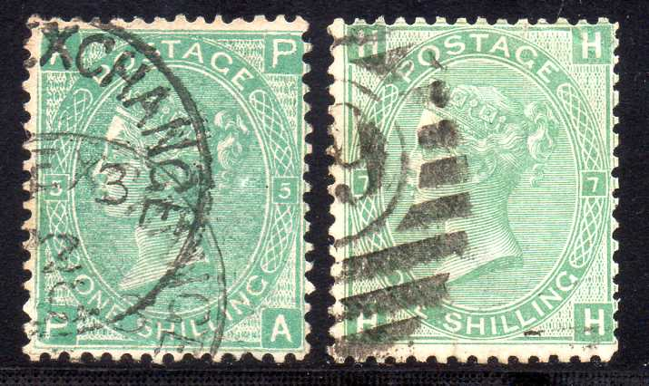 1872 1s Green STOCK EXCHANGE FORGERY Plate 5 SG117var