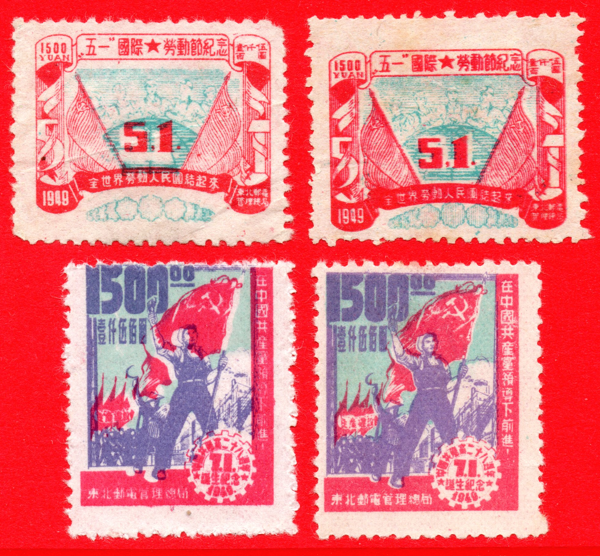 CHINA 1949 $1500 Labour Day & $1500 28th Anniv MINT with RED SHIFT VARIETIES