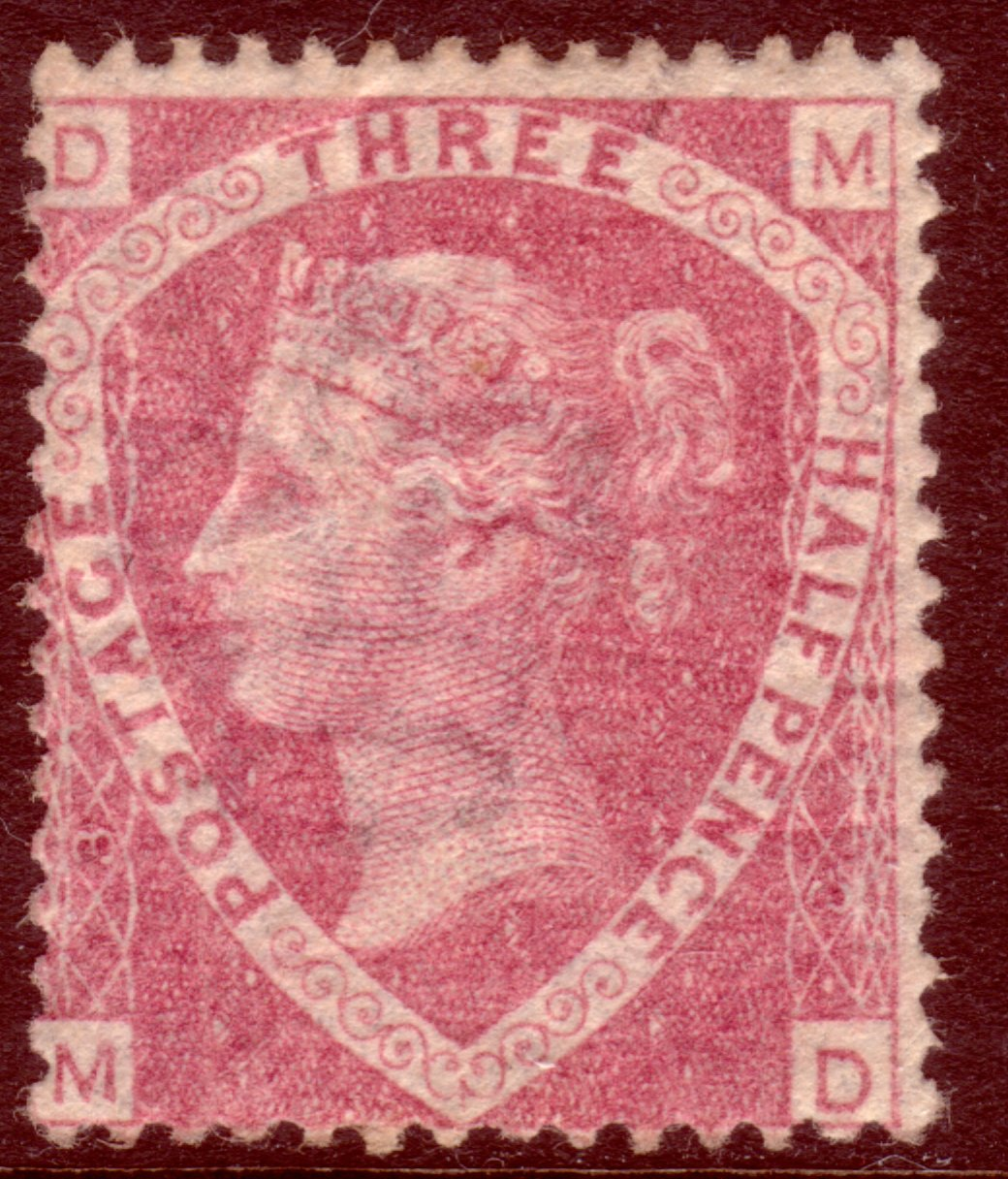 1870 1½d Rose-red Plate 3 Fresh Mint - SOLD