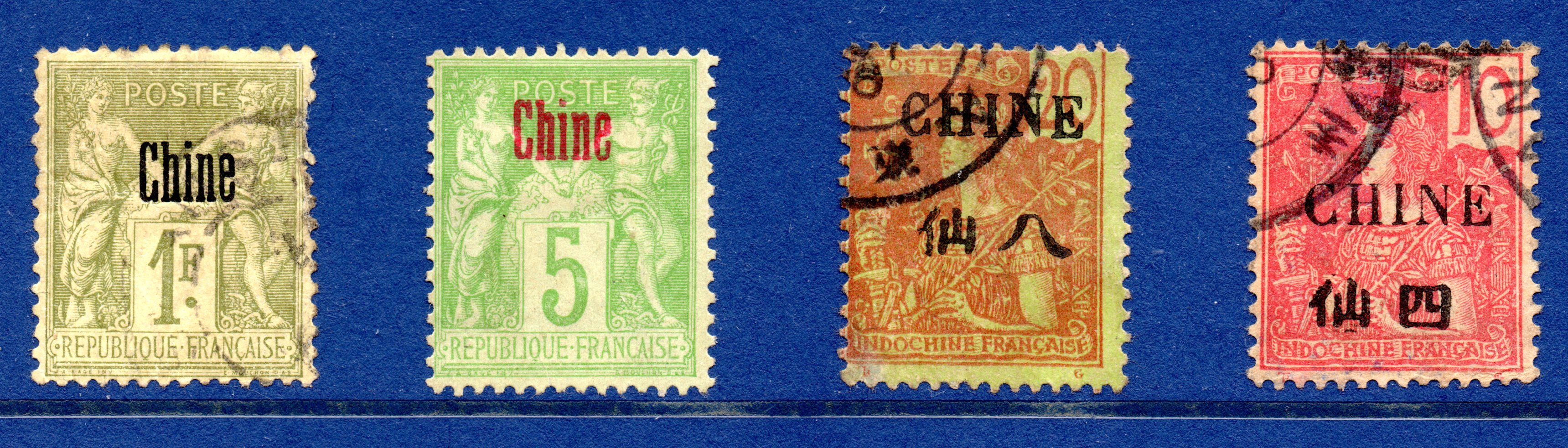 China Early Mint & Used Overprints (4) - SOLD