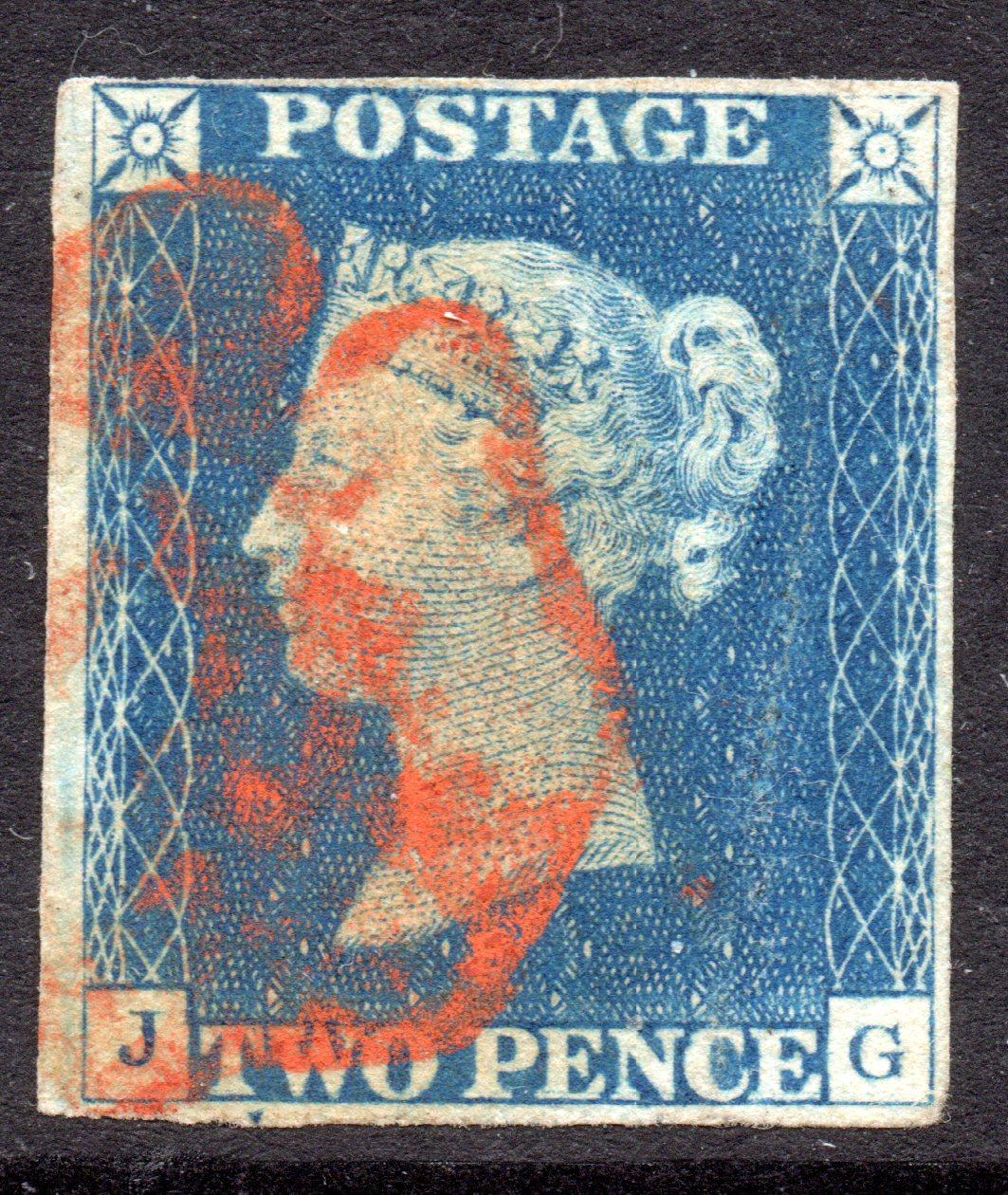 1840 2d Bright Blue Plate 1 BRIGHT ORANGE-RED MX - SOLD