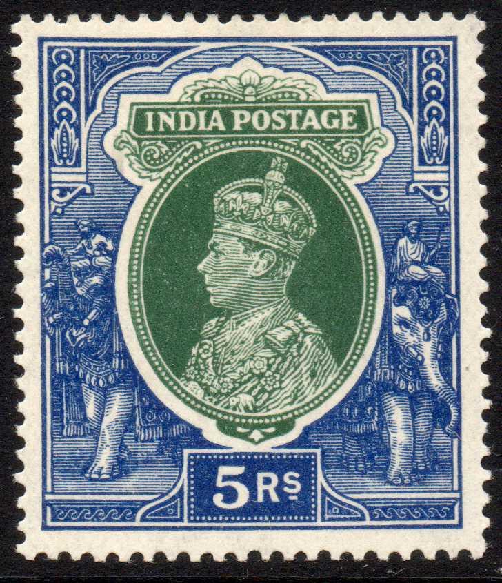 India 1937 5r Green & Blue Superb Fresh LMM