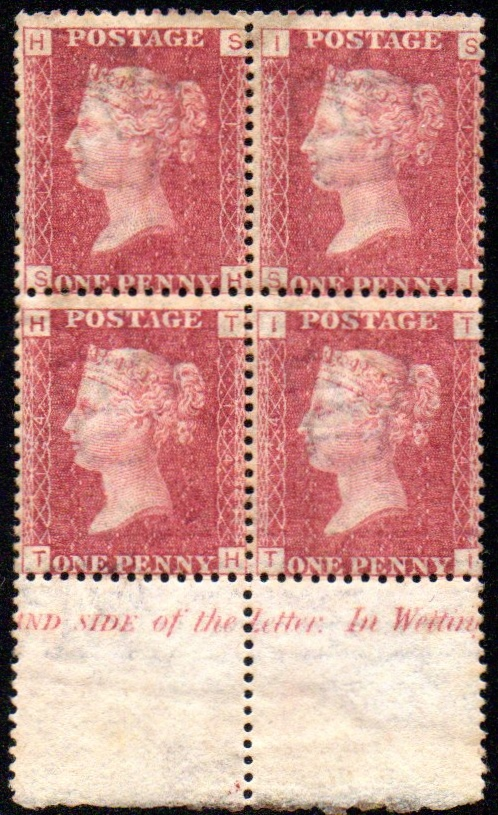 1d Penny Plate 124 Mint Block of Four with SELVEDGE (SH-TI) sg43/44