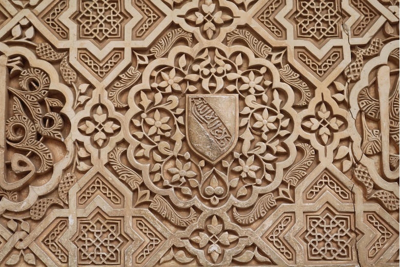 photo_of_the_decorative_plaster
