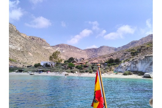 photo_of_cala_san_pedro_from_a_boat
