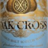 Oak_Cross_Whisky_Moses
