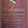 Hedonism_Whisky_Moses