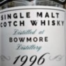 Bowmore96_Hunter_Laing_Whisky