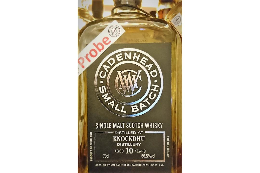 Knockdhu10Y_Moses_Whisky