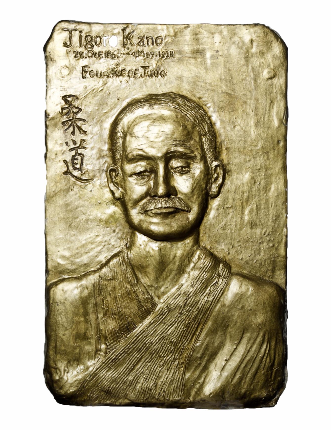 Jigoro Kano- plaque.