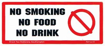 NO SMOKING - NO FOOD - NO DRINK  -  Ref. LL14