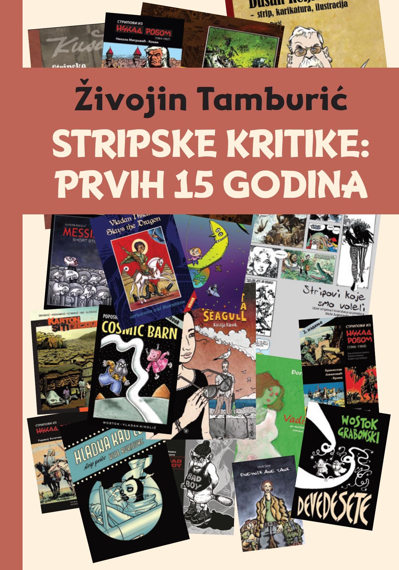 Živojin Tamburić - Stripske kritike: prvih 20 godina