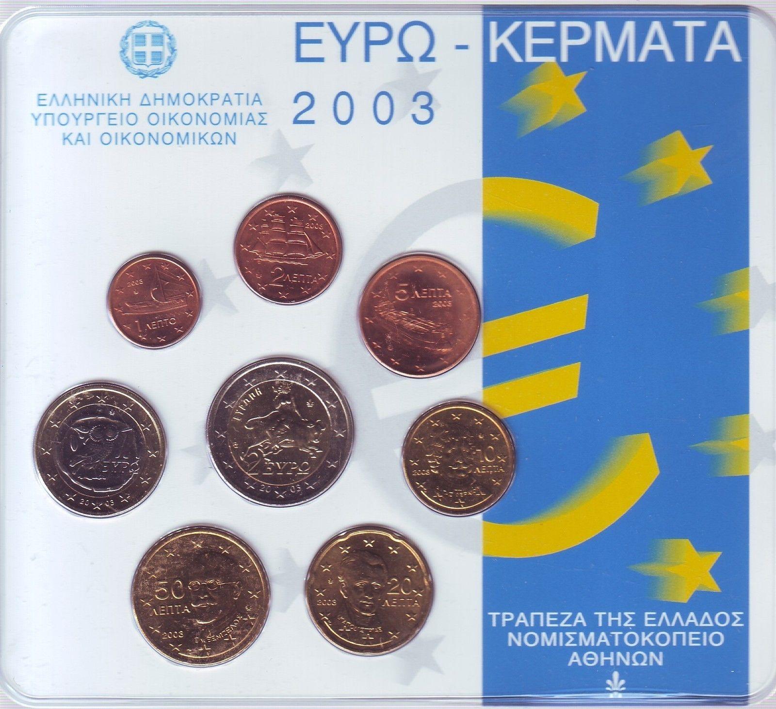 BU GRECE 2003