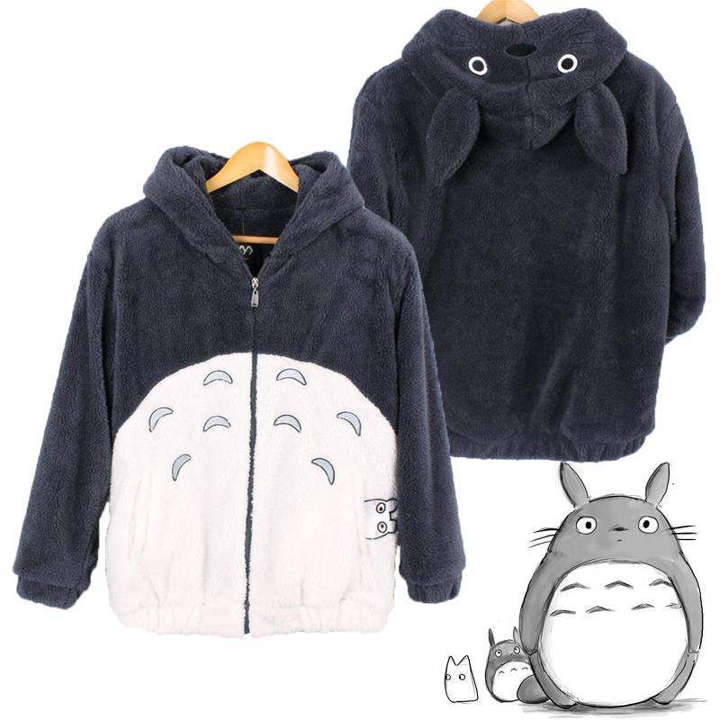 Sudadera Tacto de peluche de Totoro.