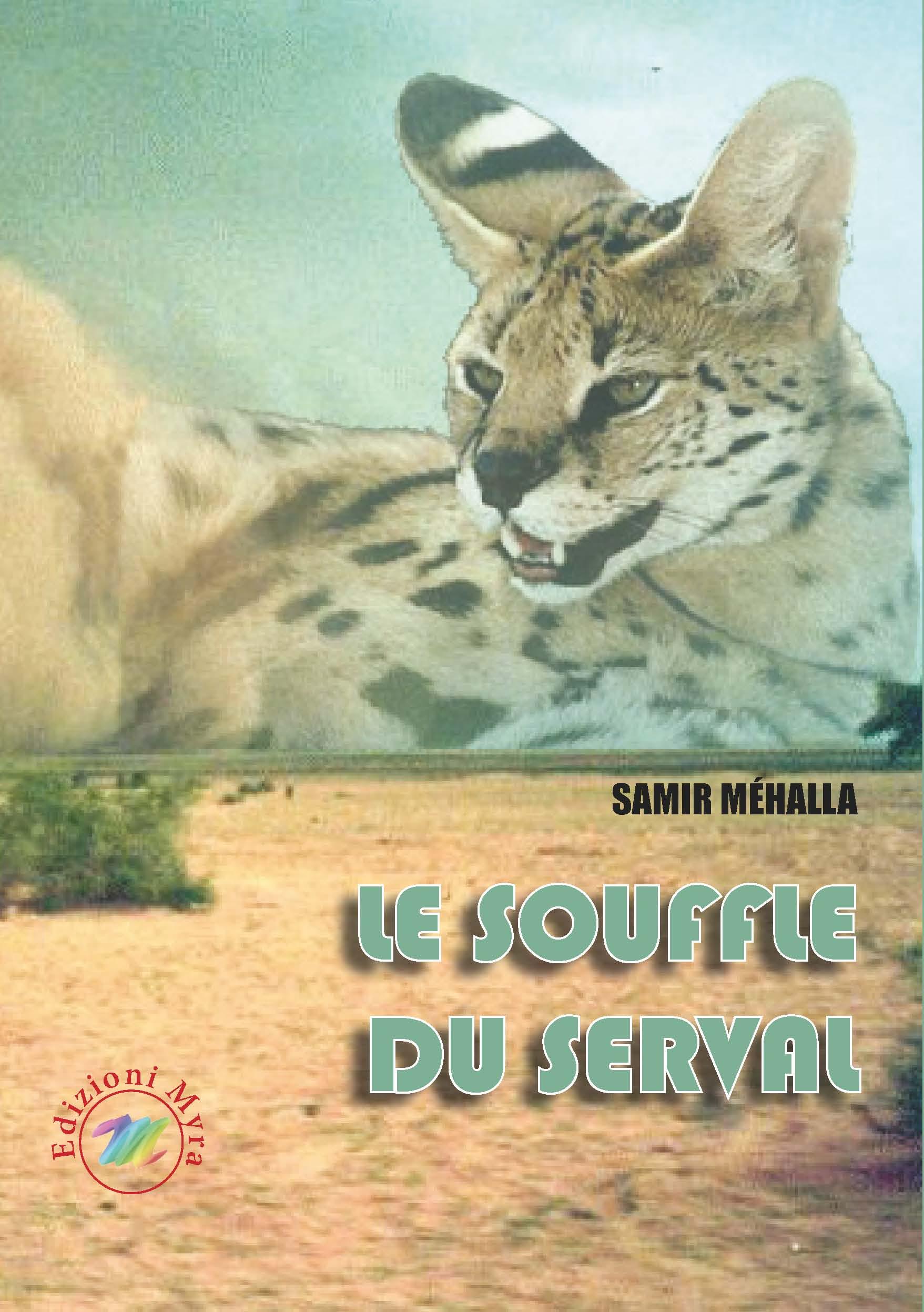 Le souffle du serval