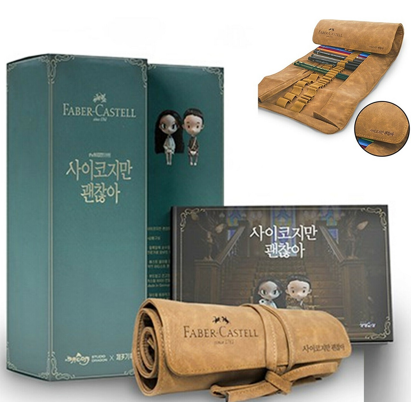 IOTBNO  - Official Special Package Note Pencil Roll Set