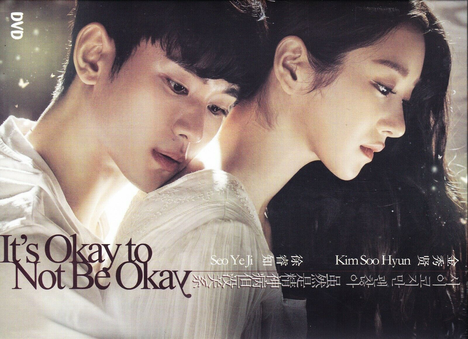 It´s OK to be not be OK