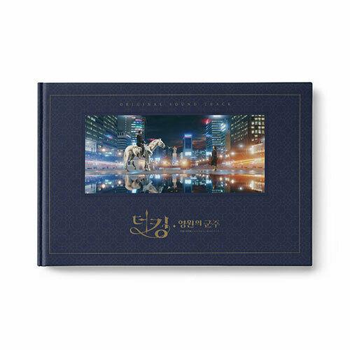 The King : Eternal Monarch OST 2020
