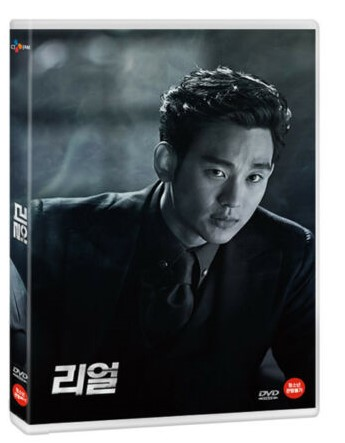 Real .DVD (Korean) Soo-hyun Kim, Sulli Choi