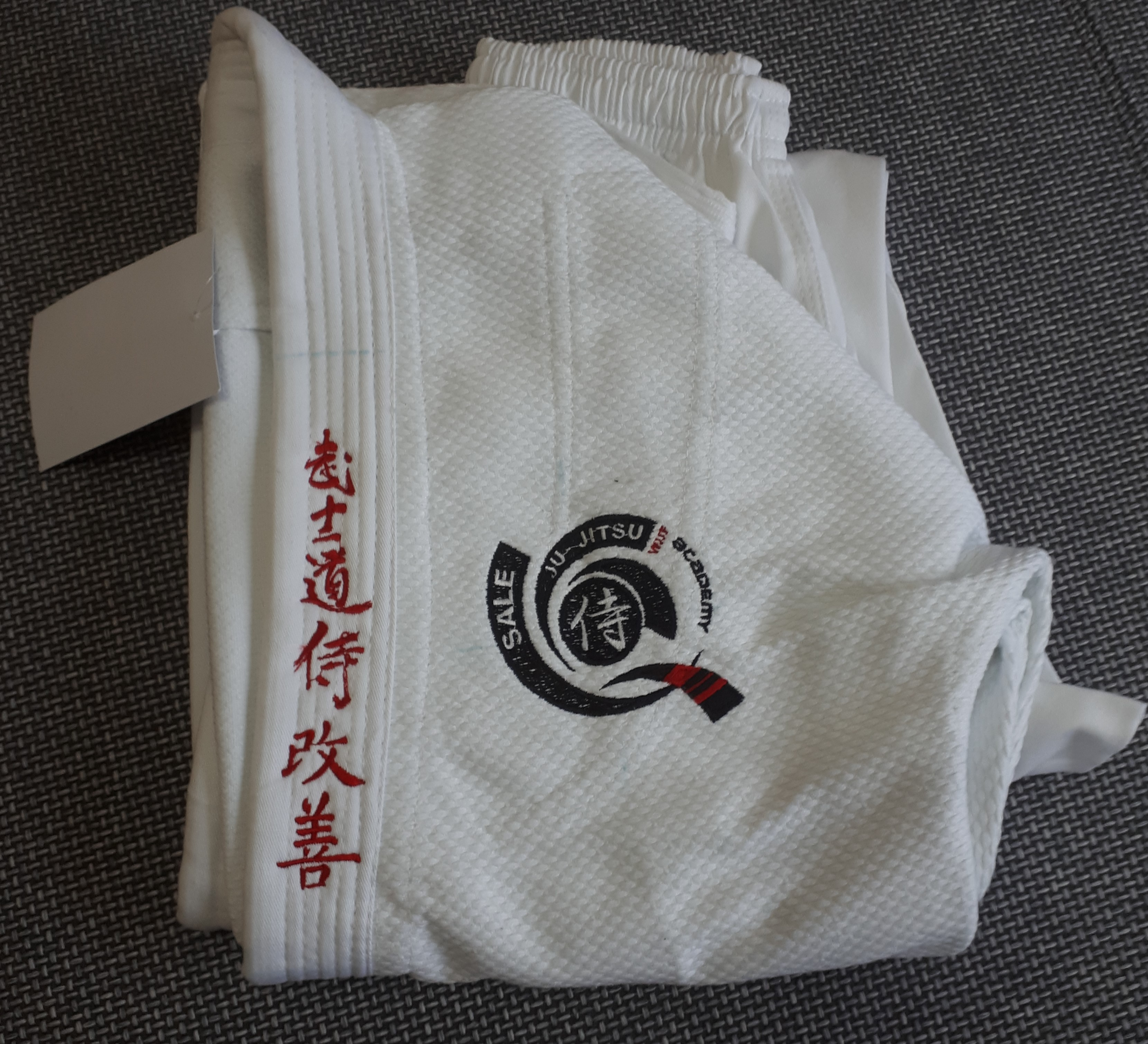 15oz Heavy Duty Adult Gi