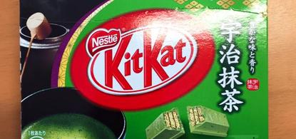 KitKat-Riegel mit Grüntee-Geschmack