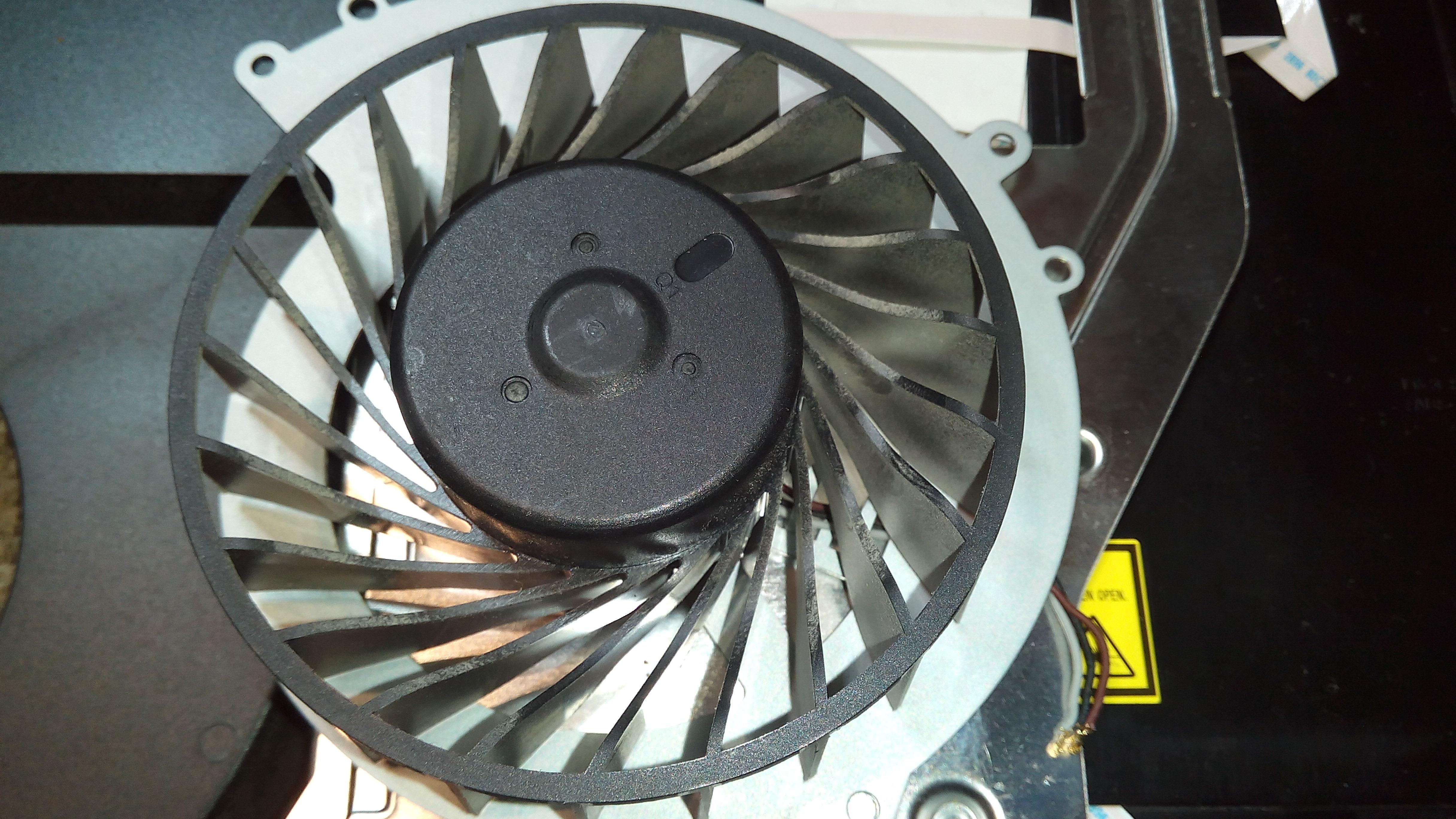 Überhitzung / Lüfter Reparatur PS4 48,00 €