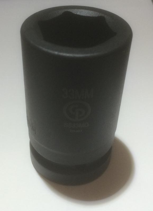 33mm SOCKET
