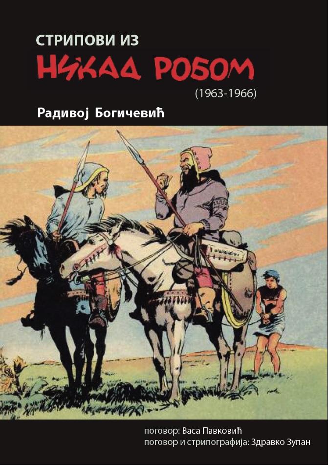 Stripovi iz Nikad Robom - Radivoj Bogicevic (Comics from Never Enslaved - Radivoj Bogicevic)