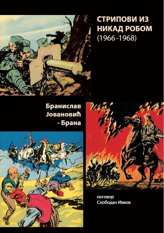 Stripovi iz Nikad Robom - Brana Jovanovic (Comics from Never Enslaved - Brana Jovanovic)