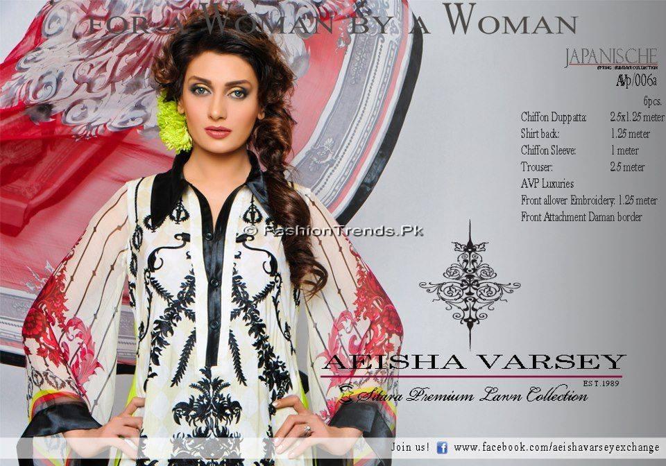 Aeisha Varsey